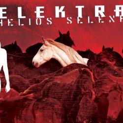 Helios Selene