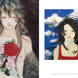 Miroir-Beauty_Akiko-Ijichi_005